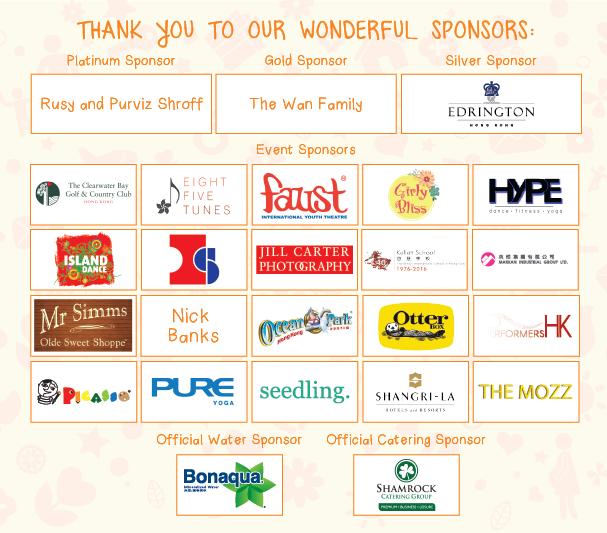 20161101-sponsors-eng