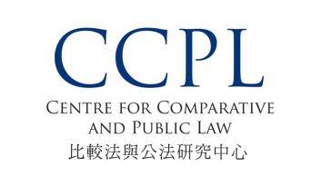 logo-of-ccpl