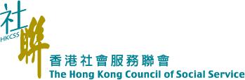 logo-of-hkcss