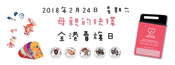 05web-banner-revised-c